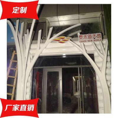订制公司门头装饰招牌 店铺门头广告招牌 不锈钢立牌展示牌