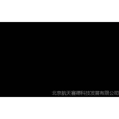 北京航天赛德科技发展有限公司地址