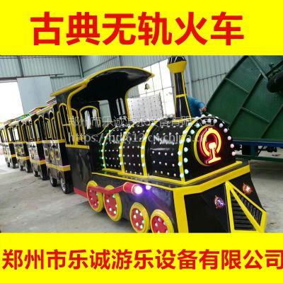 户外大型观光小火车商场 儿童电动娱乐玩具 托马斯小火车