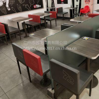 南充市快餐桌椅简约现代甜品店咖啡厅桌椅组合