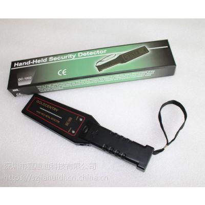 木材家私厂铁钉专探GC-1002手持金属探测器超高灵敏度***小探测订书针