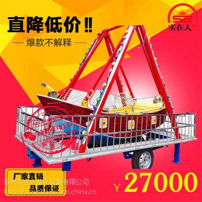 儿童游乐场新款迷你海盗船游乐设备户外大型电动玩具可坐大人室内娱乐设施