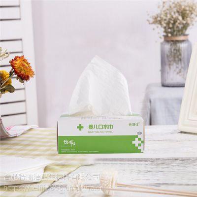 仿布纸婴儿口水巾合肥特丽洁供