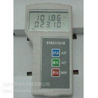 中西(LQS厂家)温湿度大气压力表 型号:SO01/ZCYB-203库号:M398810