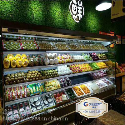 夏天到了,风幕柜保鲜冷藏水果应该注意哪些?