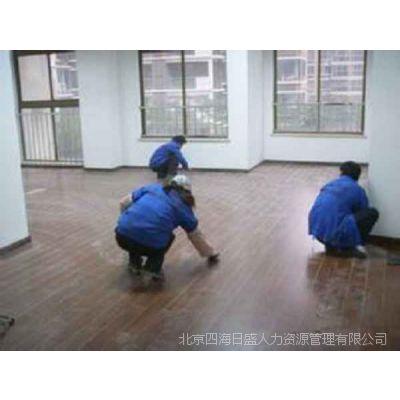 北京毛坯房开荒保洁|毛坯房开荒保洁哪家好
