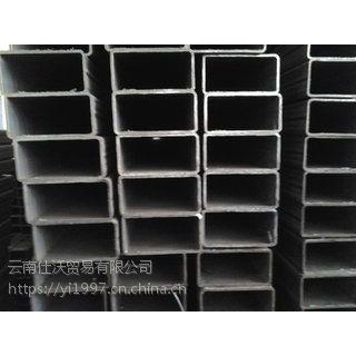云南昆明矩形管价格、昆明Q235矩形管厂家、云南仕沃贸易咨询热线:13629686985