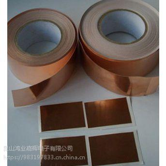 供应苏州昆山现货供应3M1245导电铜铝箔胶带