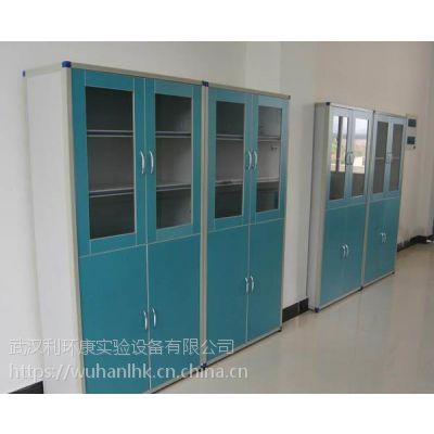 武汉LHK 铝木试剂柜/药品柜 厂家直销定做