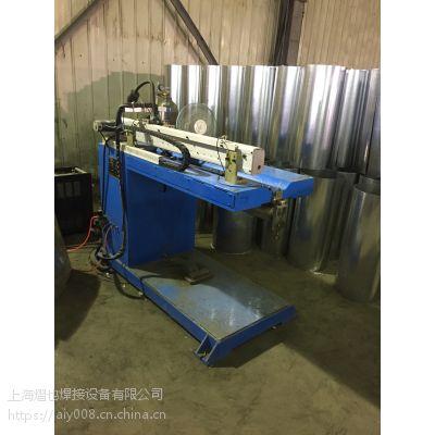 厂家直销上海熠也SHYY-600MM半自动氩弧直缝焊机、金属焊接