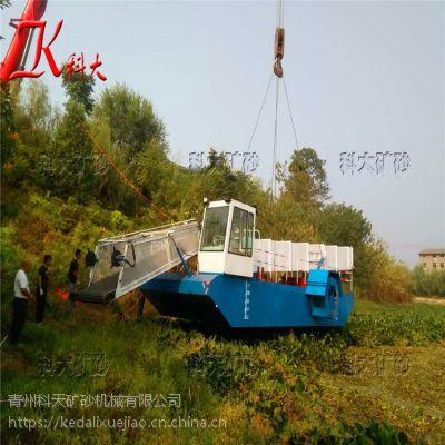 安徽芜湖割草船供应 水花生打捞清理船