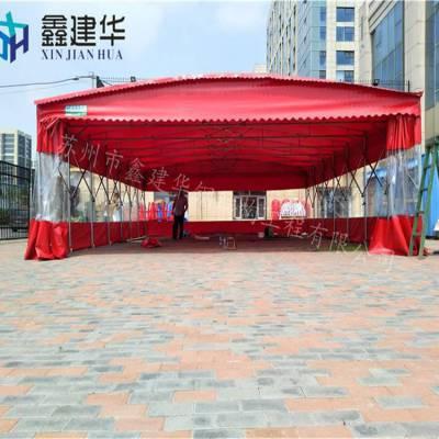鑫元华活动伸缩雨棚上海供应商 户外展销推拉式防晒蓬遮雨 布