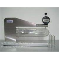 JY-PETG200塑料瓶坯壁厚测定仪 京仪仪器