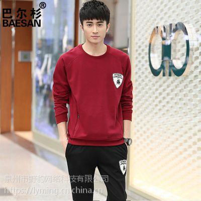 雷宾迪2017韩版春款圆领运动套装 户外休闲运动服纯棉男士卫衣套装S6005