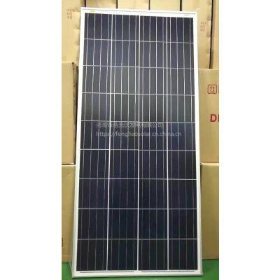 150瓦太阳能电池板|150瓦单晶硅太阳能发电板|150瓦单晶硅板