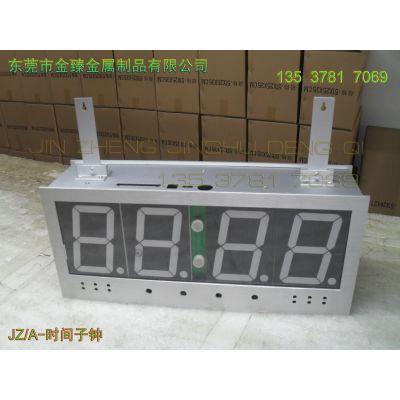 铝合金同步子钟时间屏 时间子钟