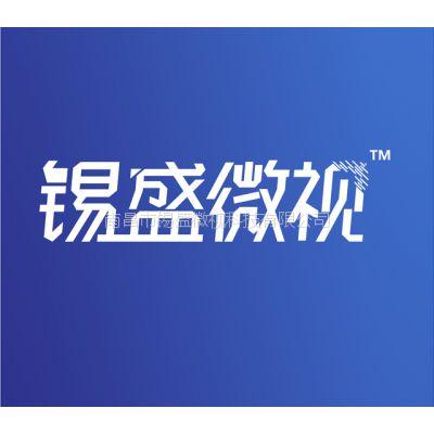 无线网络覆盖设备 工业级ap 南昌锡盛微视 无线监控专家