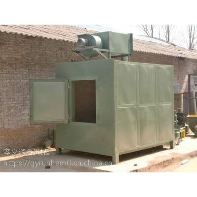 连云港木炭机生产线-椰子壳【炭化炉】-果壳炭化炉配件齐全