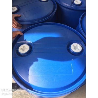 凌云县 200升 大蓝桶 化工容器 净重9公斤 发货HDPE材质