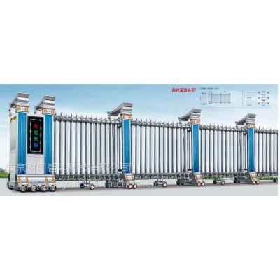 芜湖电动伸缩门厂家15150641112
