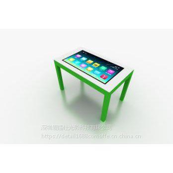 43寸互动触摸桌