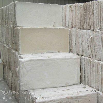 硅酸盐板 复合硅酸盐材料 外墙防火保温板 帅腾