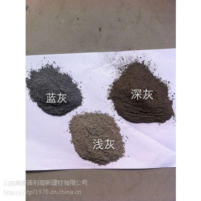 济南金刚砂固化剂厂家地面施工前先做样板