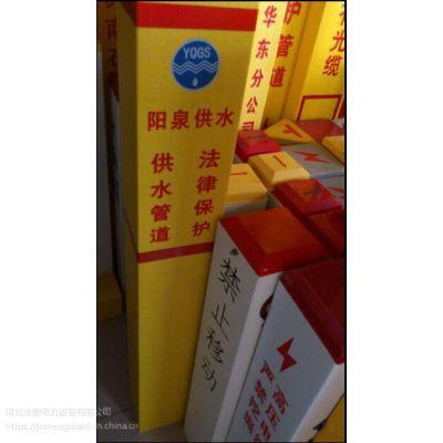 水利桩、水源界桩,加密桩,定做。海南、四川,广东
