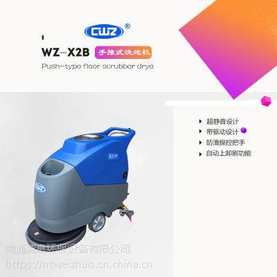 威卓商业用手推式洗地机X2b