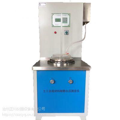 TH-080土工合成材料耐静水压测定仪