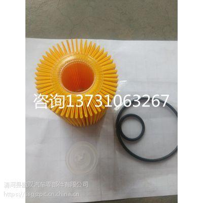 丰田 专用机油滤芯 bt989262-0734型号机油滤清器