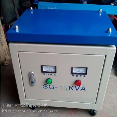 380V转200V三相变压器 日本设备专用 SG-20KVA变压器 优质产品