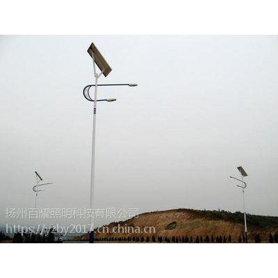 新疆克拉玛依太阳能路灯报价百耀照明精准高效
