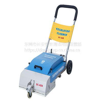 超洁亮SC-450D电瓶电线式自动步梯清洁机商场超市电梯扶梯清洗机清扫
