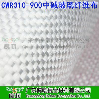 广东博皓 厂家直销 中碱玻纤02 04铂金布 方格布 耐高温防腐 手糊玻璃钢常用