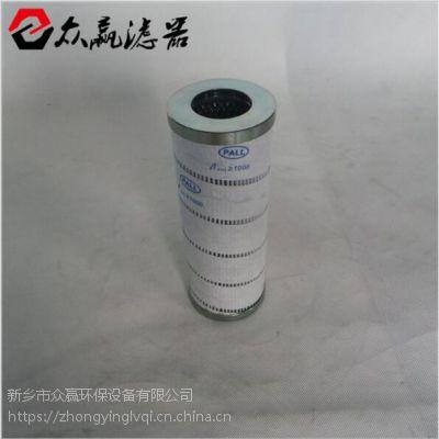 厂家批发颇尔液压油滤芯HC9020FKZ8H风电齿轮箱滤芯货期短