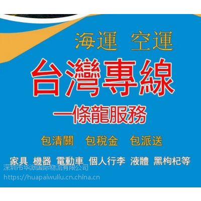 台湾电商小包代收货款 可提供免费集运仓储打包服务