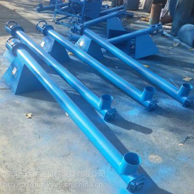 螺旋提升机生产厂家加工定制 喀什粮食螺旋提升机参数专业报价