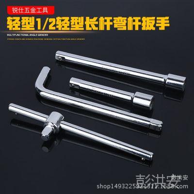 厂家直销轻型1/2长杆 弯杆 滑杆 短杆12.5mm系列长杆弯杆滑杆