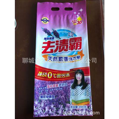 供应温县洗化品包装袋/可免费设计/金霖包装制品
