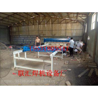 联汇LH-998钢筋网焊网机厂家