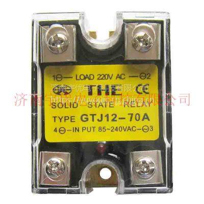 THE无锡天豪GTJ12-70A 安装式交流控制交流固态继电器 原装正品