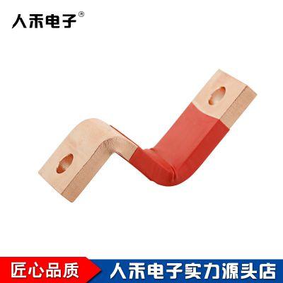人禾/RHI定制铜排定制铜排硬连接 优质新能源桥架导电排