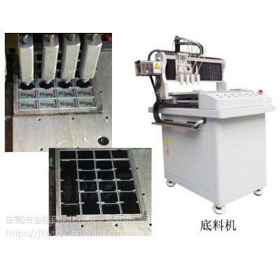 PVC钥匙扣生产流水线-PVC填料机-PVC底料机