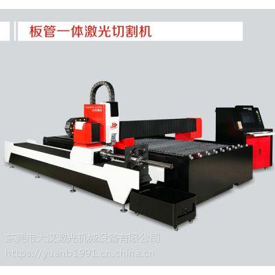 【大汉激光】热供板管一体激光切割机 价格实在