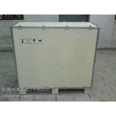 钢带木箱的优势,胶合板木箱,价格实惠