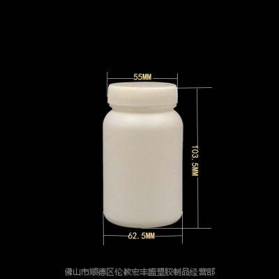 深圳珠海广州500ml 300ml 250ml塑料瓶 广口瓶 粉剂瓶 样品瓶 分装瓶