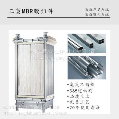 三菱MBR膜60E0025SA用于生活污水一体化处理设备