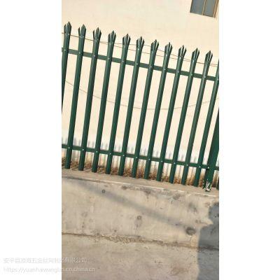 pvc庭院围墙网 欧式护栏 箱装托盘固定运输欧式护栏围墙