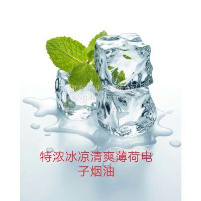 供应【润泰香料】电子烟油薄荷香基59411